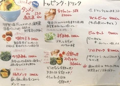 4代目けいすけ (2).JPG
