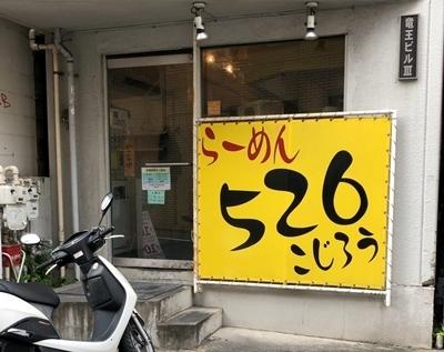 526 (2).JPG