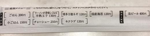 BUTAO神田 (4).JPG