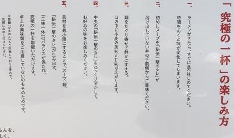 BUTAO神田 (5).JPG