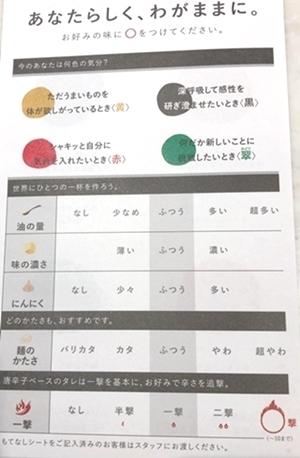 BUTAO神田 (7).JPG