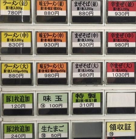 豚レンジャー (1).JPG