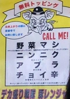 豚レンジャー (3).JPG