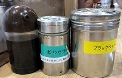 いし川つけ麺 (2).JPG