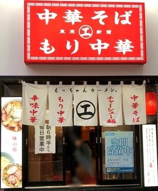 えっちゃん (1).JPG