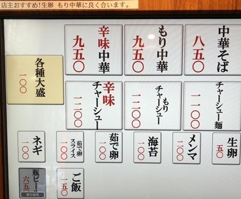 えっちゃん (2).JPG