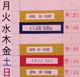 おうじ家 (2).JPG
