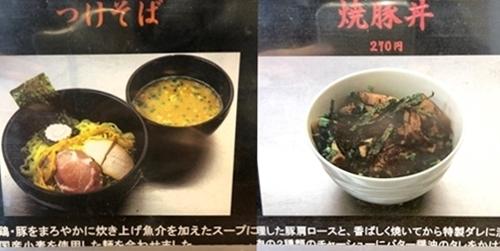 おおぜき (6).jpg