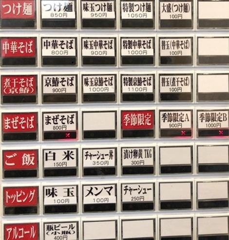 かつら木 (2).JPG