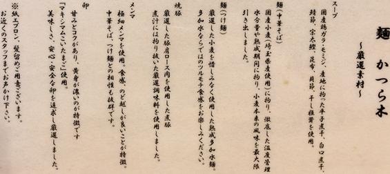かつら木 (3).JPG