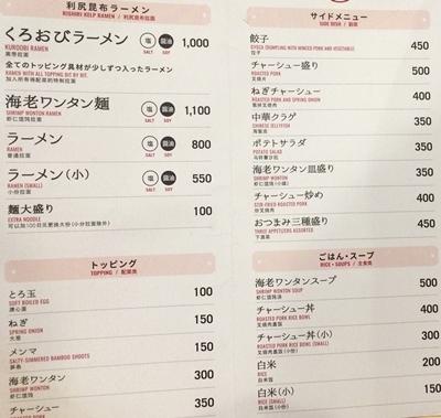 くろおび (1).JPG