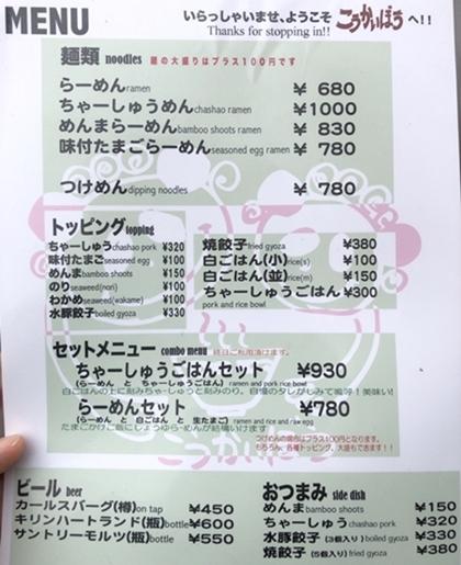 こうかいぼう (4).JPG
