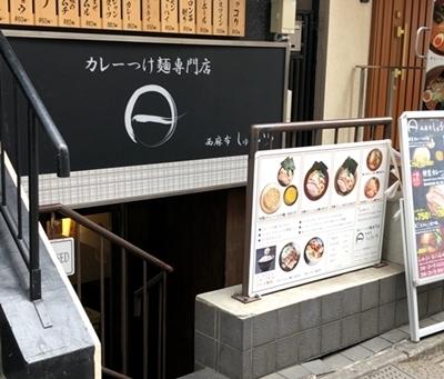 しゅういち (3).JPG