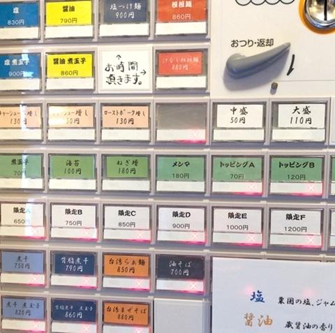 ちとせ (1).JPG