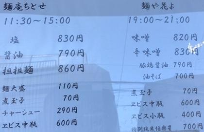 ちとせ (4).JPG