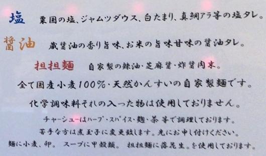 ちとせ (5).JPG
