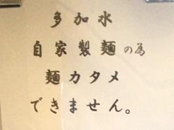 ちとせ塩つけ (1).JPG