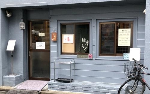 ちとせ塩つけ (2).JPG