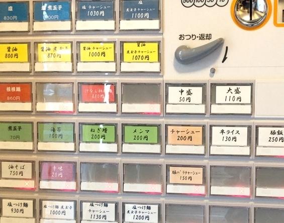 ちとせ塩つけ (6).JPG