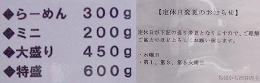 ちばから (1).jpg