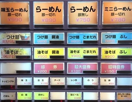 ちばから (4).JPG