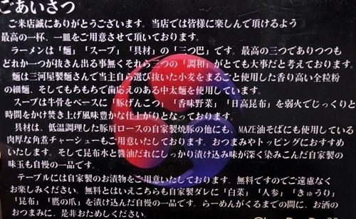 ちゅるり (2).JPG