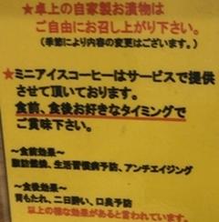 ちゅるり (4).JPG