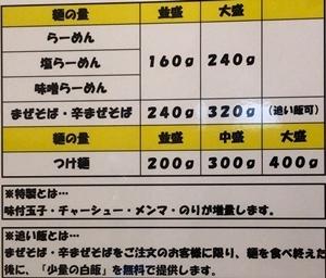 つむじ (4).JPG