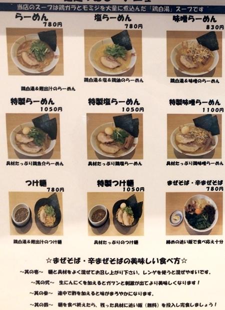 つむじ (5).JPG