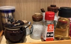 つむじ (6).JPG
