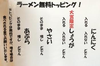どでん (5).JPG