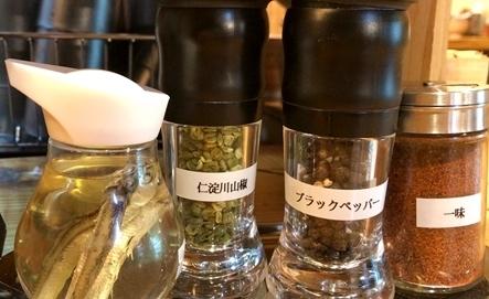 にしき (2).JPG