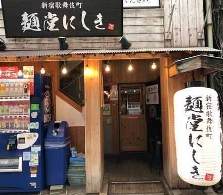 にしき (5).JPG