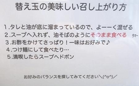 にし乃 (1).JPG