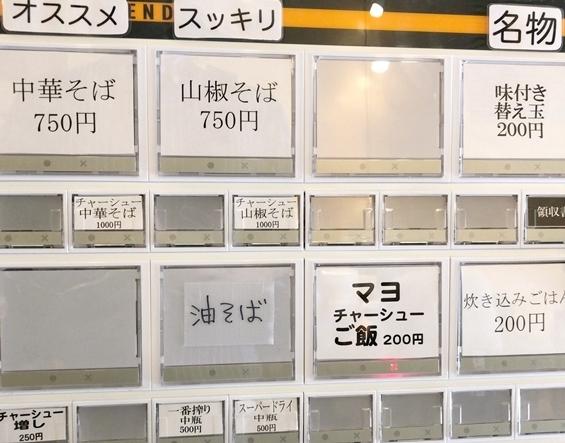 にし乃 (6).JPG