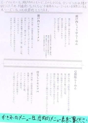 ねいろ屋 (1).JPG