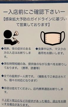 のスた (5).JPG