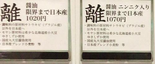 のスた (6).JPG