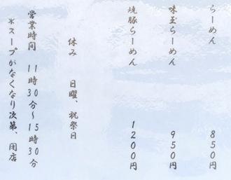 はやし (1).JPG