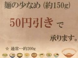 ひむろ (5).JPG