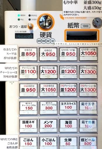 ひろちゃんラーメン (1).JPG