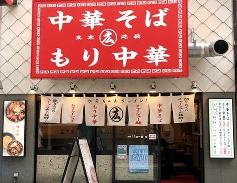 ひろちゃんラーメン (5).JPG