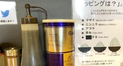 びんびん豚 (2).JPG