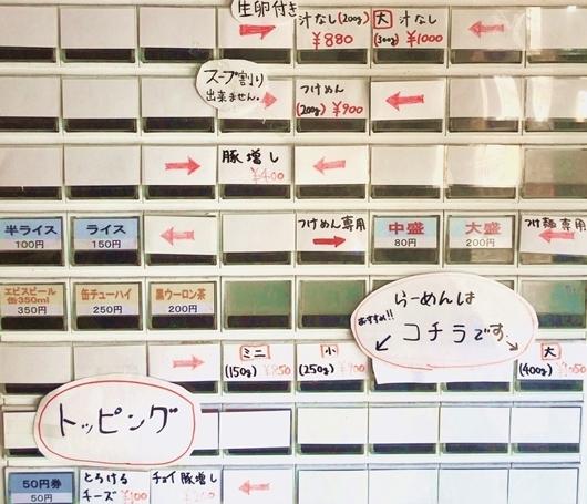 ほん田東十条 (3).JPG