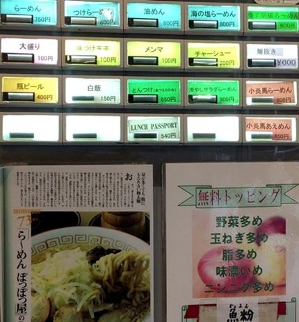 ぽっぽっや本店 (1).JPG