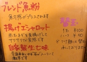 まかないへきる (5).JPG