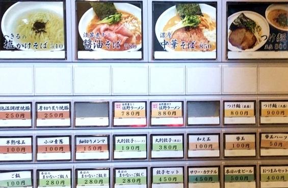 まかないへきる (8).JPG