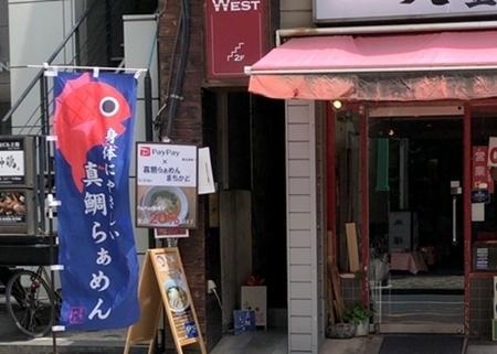 まちかど (6).JPG