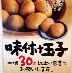 むてっぽう (6).JPG