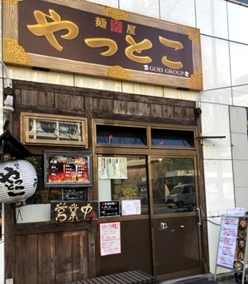 やっとこ (1).JPG